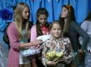 Нагородження і подарунки