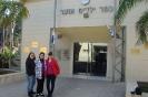 Обмін досвідом з Ізраїлем 02-2014