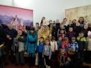 Проводимо свята та розважання для дітей