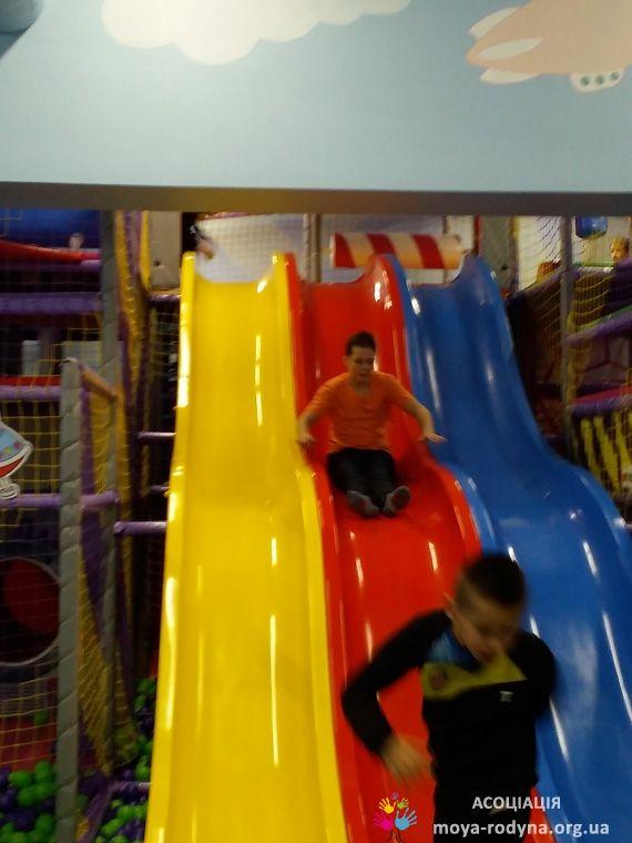 Свята та розважання для дітей